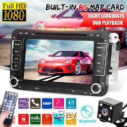 7'' Autoradio 2DIN DVD Stéréo GPS pour VW Passat T5 Golf MK5 MK6 SEAT SKODA Camé